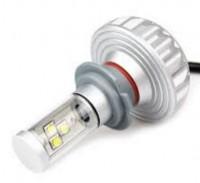 Led lamp H4